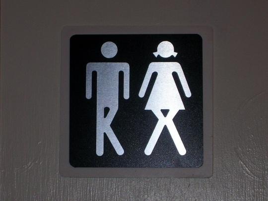 finally-peeing