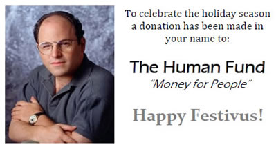 human-fund2